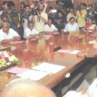 Cabinet Of Kerala