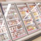 Refrigerated Cabinets Manufacturers