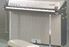 Fender Rhodes Cabinet