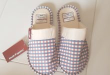 Hush Puppies Bedroom Slippers
