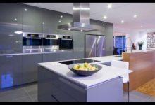Kitchen Design Classes