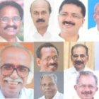 Kerala Cabinet Ministers