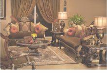 El Dorado Furniture Gallery Outlet